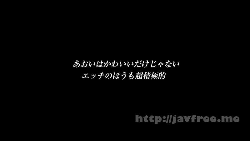 [HD][MADV-512] オレ調教で完全に性交狂いの幼なじみを真面目な親友に与えてみた。枢木あおい - image MADV-512-6 on https://javfree.me