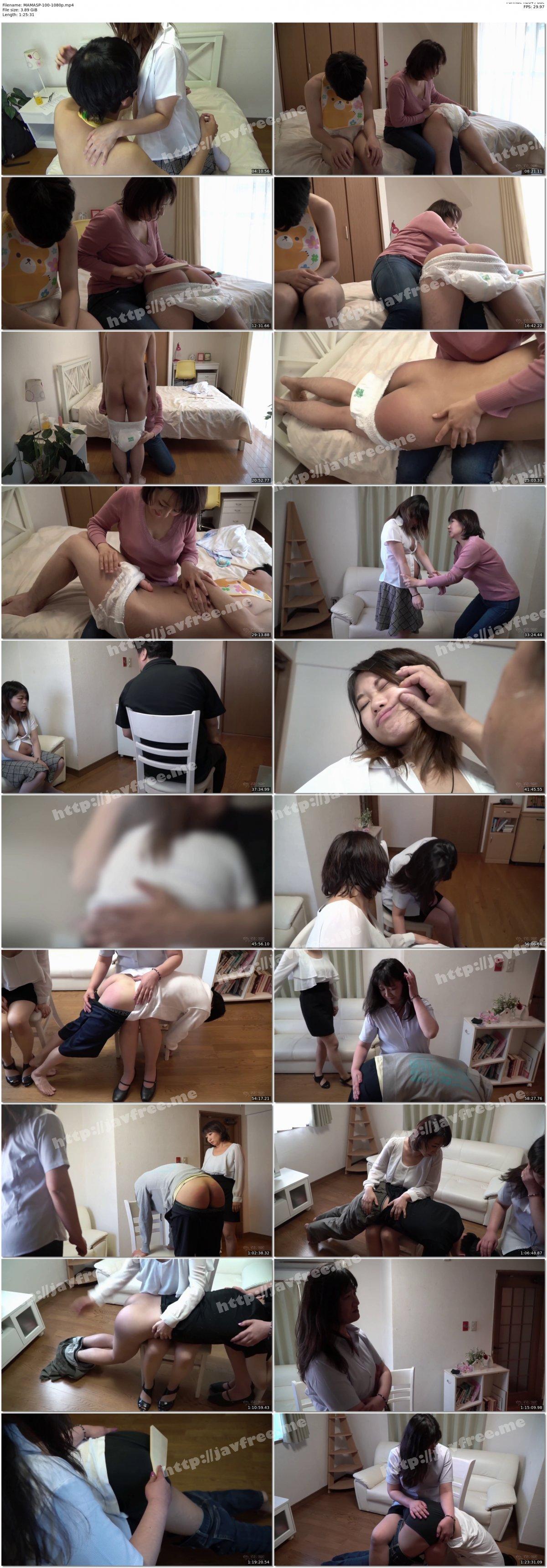 [HD][MAMASP-100] 「ママのお仕置きは膝の上」VOL.1 リアル妊婦22才エイジプレイ&超ドS女教師のハードスパンキングでおしおき! - image MAMASP-100-1080p on https://javfree.me