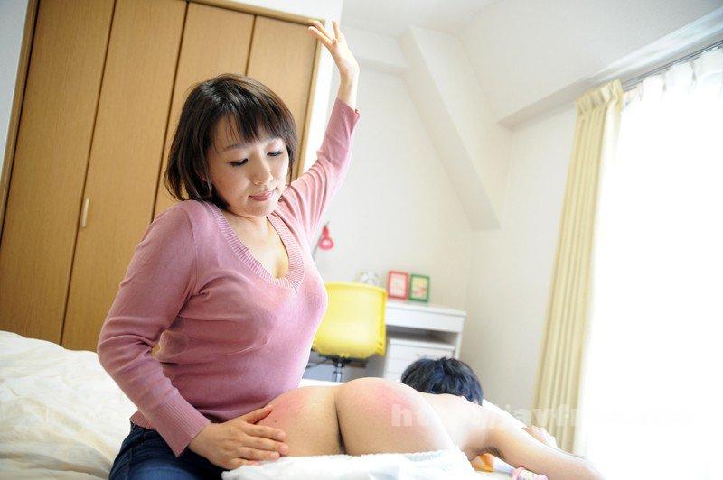 [HD][MAMASP-100] 「ママのお仕置きは膝の上」VOL.1 リアル妊婦22才エイジプレイ&超ドS女教師のハードスパンキングでおしおき! - image MAMASP-100-8 on https://javfree.me