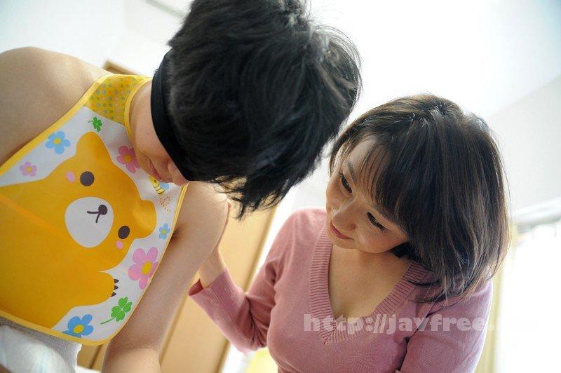 [HD][MAMASP-100] 「ママのお仕置きは膝の上」VOL.1 リアル妊婦22才エイジプレイ&超ドS女教師のハードスパンキングでおしおき! - image MAMASP-100-9 on https://javfree.me