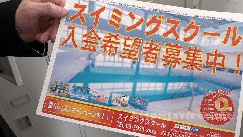 [HD][MANE-035] 完全M男化水泳生活 ~ドSなIcup極上BODY~ 凛音とうか - image MANE-035-1 on https://javfree.me