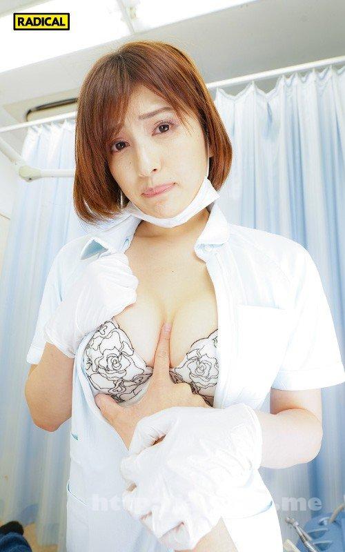[MANIVR-021] 【VR】大きな胸を顔に押しつけてくる歯科衛生士のデカ乳をねっとり鷲掴みしたら吐息を漏らし感じまくった 若宮はずき - image MANIVR-021-9 on https://javfree.me