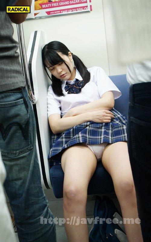 [MANIVR-044] 【VR】向かいの席から見せつけてくる女子○生の電車パンチラで挑発されて… - image MANIVR-044-2 on https://javfree.me