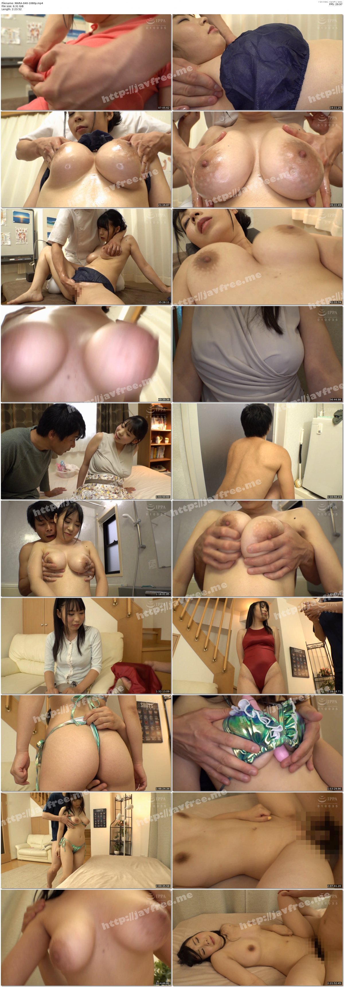 [HD][MARA-040] 真白ここの爆乳劇場Hcup93cm - image MARA-040-1080p on https://javfree.me