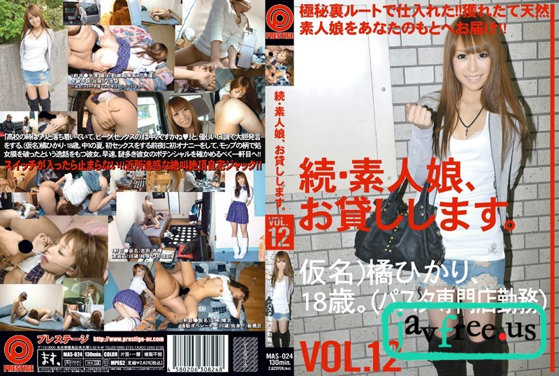 [MAS-024] 続・素人娘、お貸しします。VOL.12 - image MAS-024 on https://javfree.me