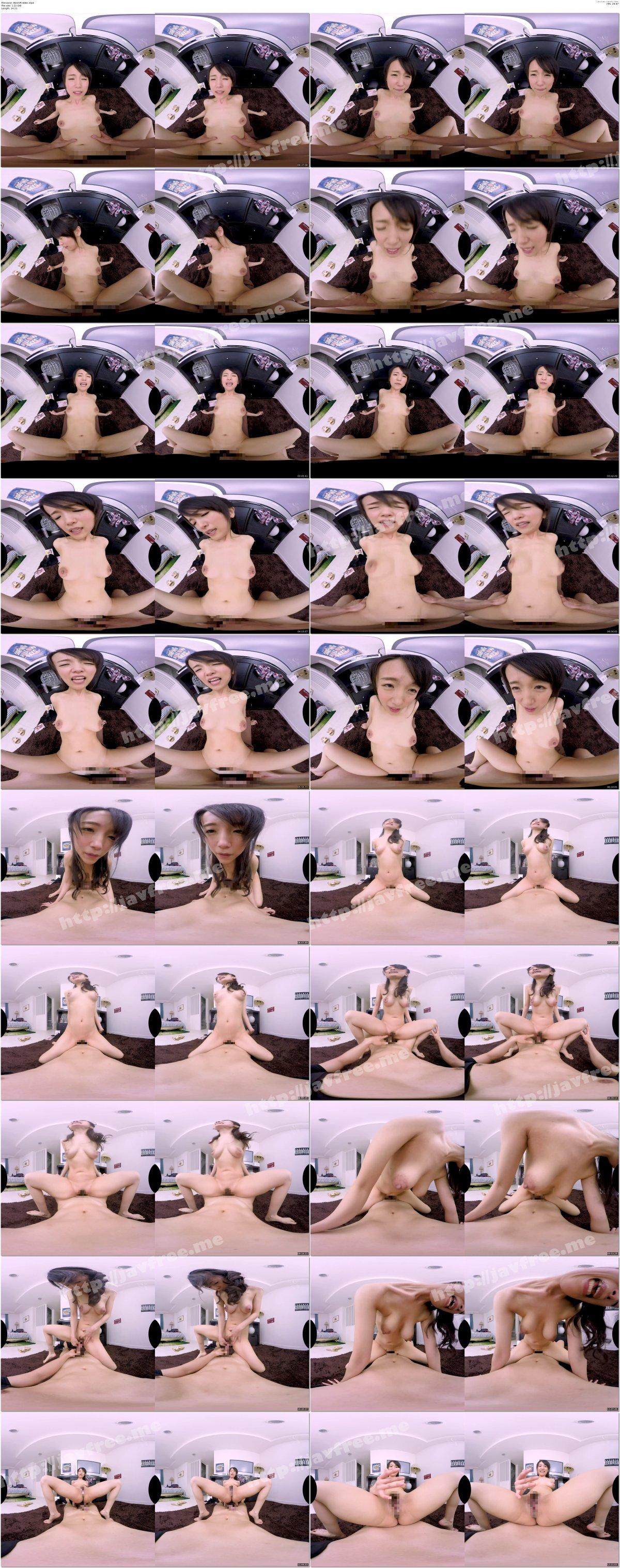 [MAXVR-006] 【VR】高画質 長瀬麻美がボクの家にやって来て生本番!目の前でハメ潮!中出しさせてくれました! - image MAXVR-006c on https://javfree.me