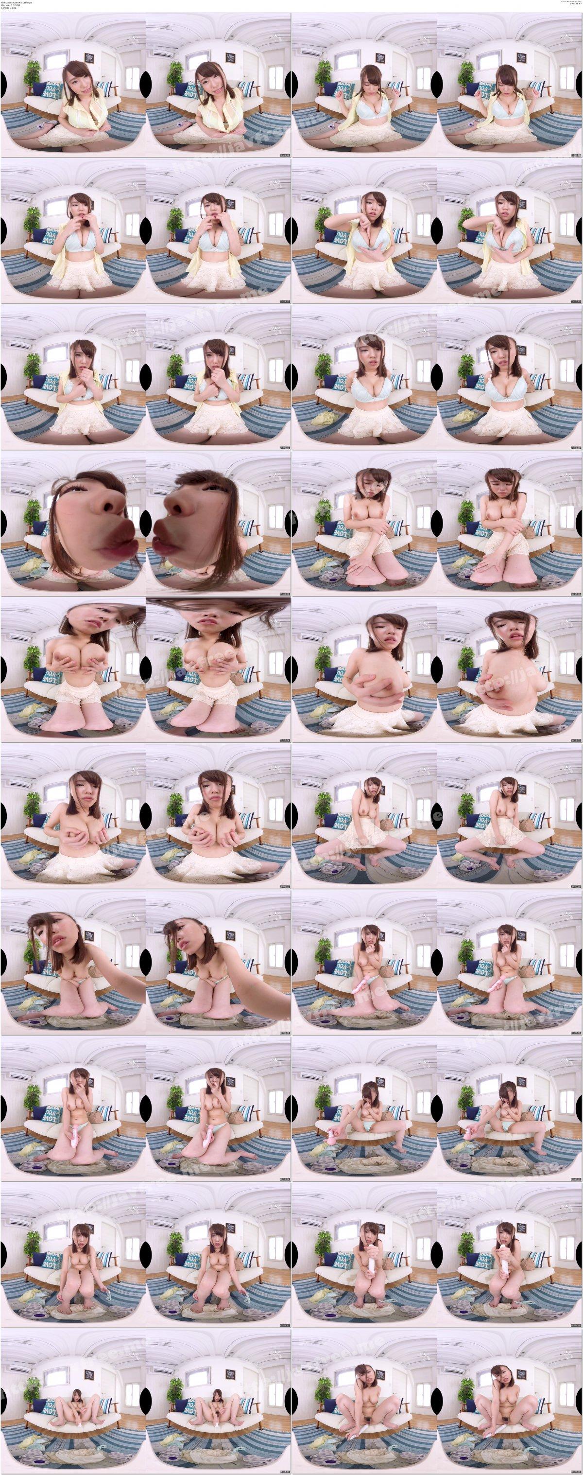 [MAXVR-018] 【VR】高画質 森下美怜 みんなが見るから…大人しい女の子が変態女に変貌して、大潮噴き!激イキ!痙攣!2連続中出し! - image MAXVR-018b on https://javfree.me