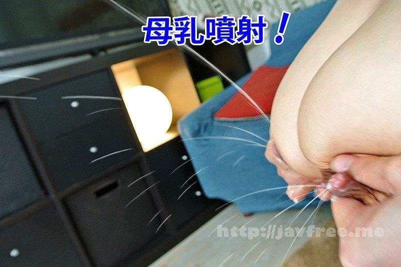 [MAXVR-086] 【VR】(生)母乳マッサージ!! 育児中の巨乳ママさんが出張マッサージで母乳飛び散らして過剰サービス 成澤ひなみ - image MAXVR-086-10 on https://javfree.me