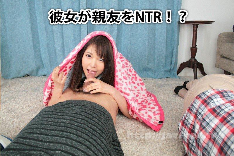 [MAXVRH-005] 【VR】HQ 60fps 彩乃なな 彼女が親友を寝取ったのに気付いて興奮してしまったボク…ヤキモチ焼いて中出し! - image MAXVRH-005-4 on https://javfree.me