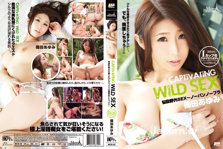 [MCB-20] メルシーボークー 20 Captivating Wild Sex : 篠田あゆみ - image MCB-20 on https://javfree.me