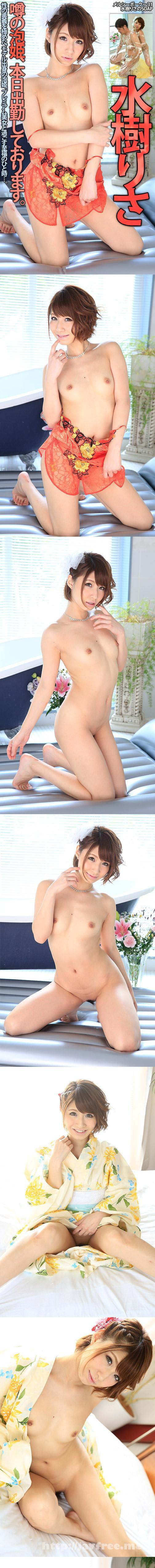 [MCDV 31] メルシーボークー DV 31 水樹りさのSOAP魂 : 水樹りさ Risa Mizuki MCDV