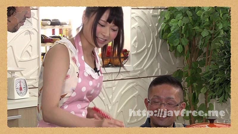 [MCSR-195] 「ぅん…キスっ…気持ちぃ。」 おじさん食堂07 トロンとした表情でディープキスをおねだりする奥さんの手料理とセックスが二つの意味でオイシイ。 なつめ愛莉 - image MCSR-195-2 on https://javfree.me