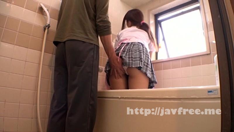 [MDB 562] 女子校生限定!ち●ぽ掃除付き家事代行業「お洗濯ガール」 MDB