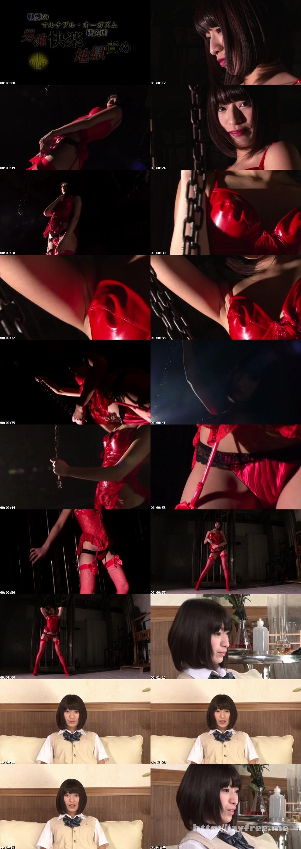 MDSH-014  男魂快楽地獄責め 〜戦慄のマルチプル・オーガズム研究所〜 第十四巻 成宮ルリ 成宮ルリ MDSH
