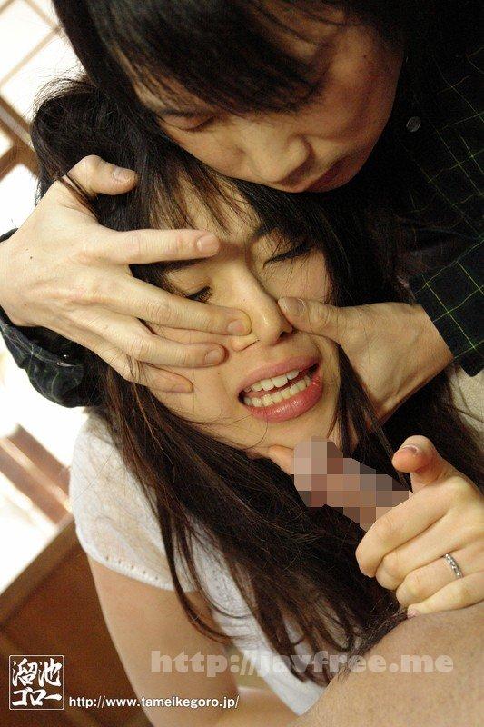 [MDYD-631] 義弟に汚された兄嫁 長澤あずさ - image MDYD-631-2 on https://javfree.me