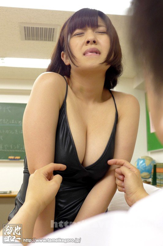 [MDYD-834] 僕だけの巨乳女教師ペット 尾上若葉 - image MDYD-834-5 on https://javfree.me