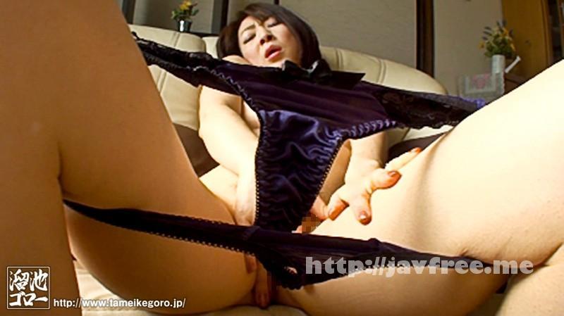 [MDYD-852] 若妻の自画撮りグチョ濡れ指ズボオナニー - image MDYD-852-3 on https://javfree.me