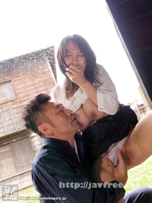 [MDYD 864] 雨のち不倫妻 冷えた身体が熱い男根を求めてしまった 星咲優菜 星咲優菜 MDYD