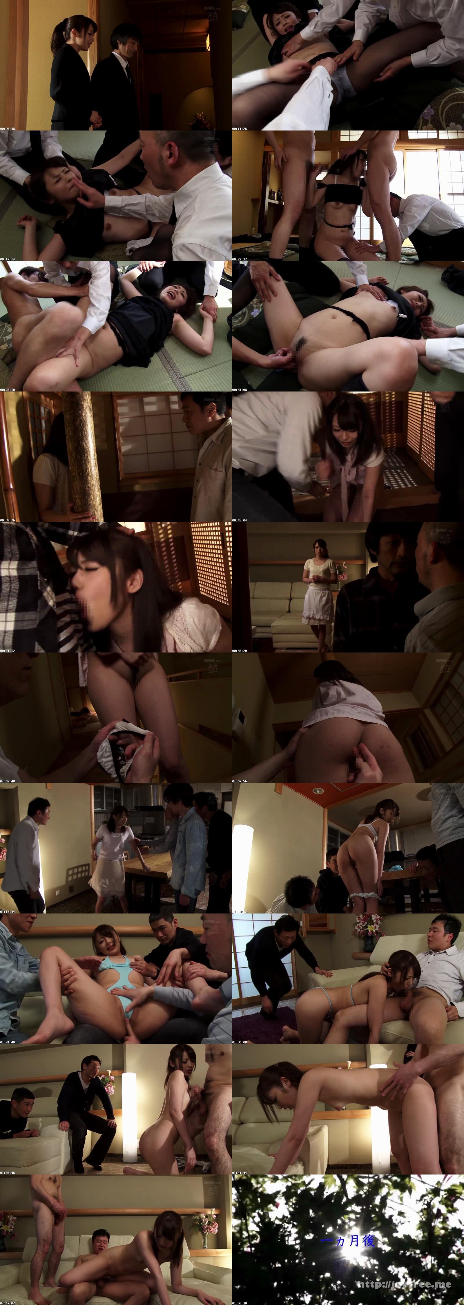 [MDYD 922] 夫の親族一同に輪姦された美人妻 桜井あゆ 桜井あゆ MDYD