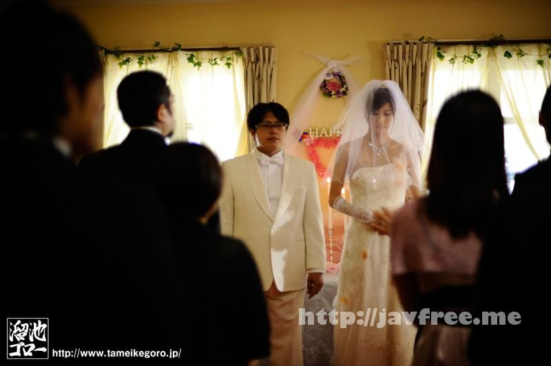 [MDYD-945] 結婚式で中出し輪姦された花嫁 神波多一花 - image MDYD-945-7 on https://javfree.me