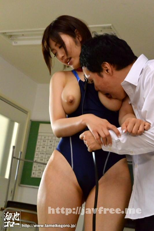 [MDYD-967] 僕だけの巨乳女教師ペット 水野朝陽 - image MDYD-967-7 on https://javfree.me