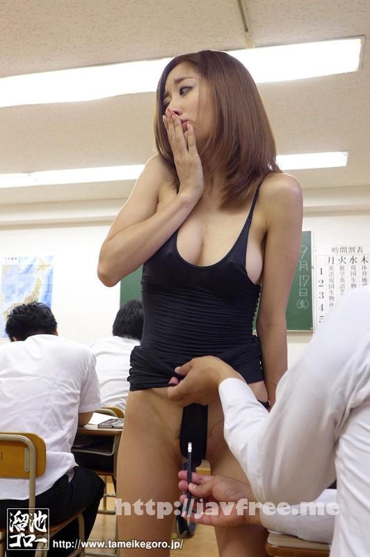 [MDYD-970] 僕だけの女教師ペット 東凛 - image MDYD-970-3 on https://javfree.me