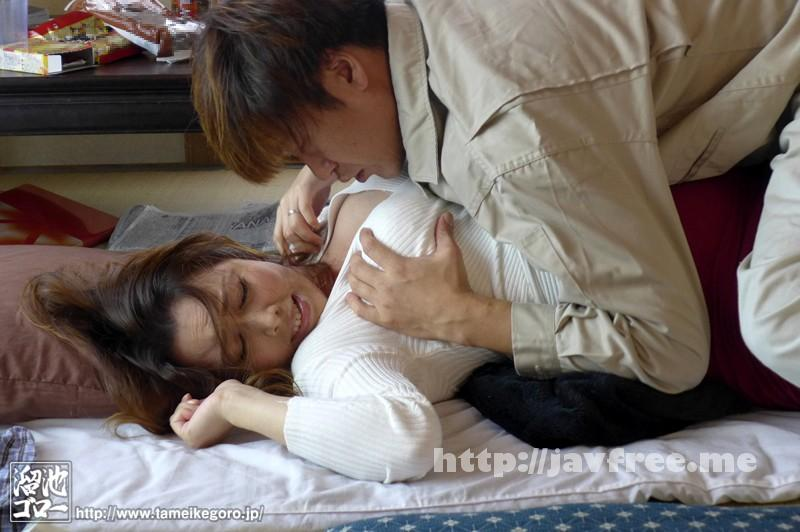 [MDYD-998] 夫に内緒で、元彼と妊活しています… 風間ゆみ - image MDYD-998-5 on https://javfree.me