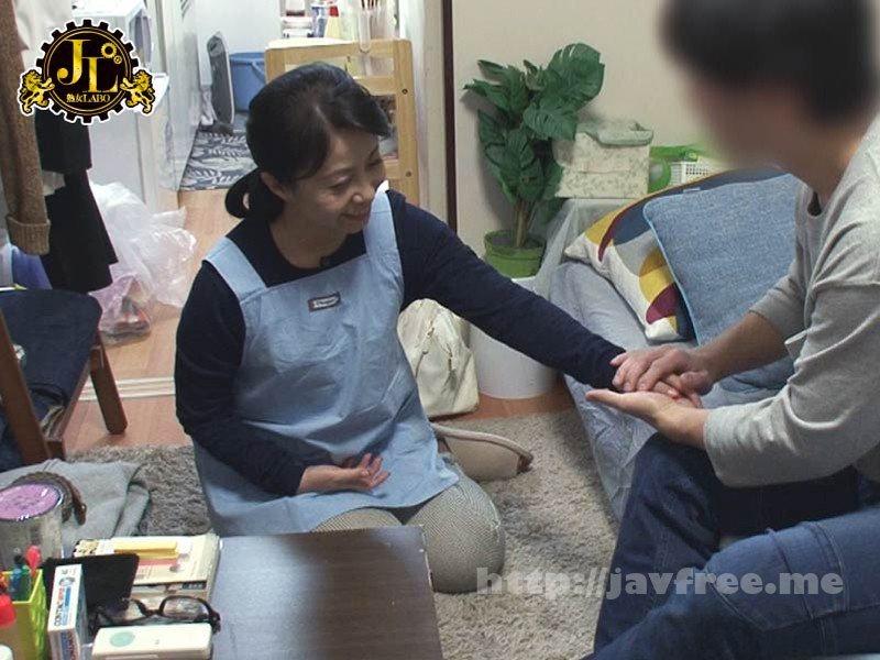 [HD][MEKO-093] 巷で噂の「おばさんレンタル」サービス35 性格よし子な優しいおばさんの人柄につけ込んでどこまでやれるか試してみた結果…中出しセックスまでやらせてくれた!! - image MEKO-093-6 on https://javfree.me