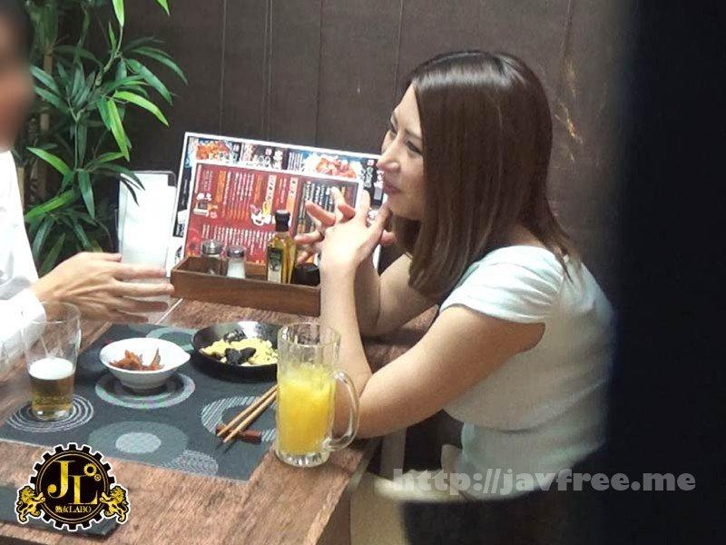 [HD][MEKO-095] 「おばさんを酔わせてどうするつもり?」若い男女で溢れ返る相席居酒屋で一人呑みしている熟女を狙い撃ちで口説いてお持ち帰り!寂しさと欲求不満が募った素人奥さんの乾いたカラダはよく濡れる!!VOL.20 - image MEKO-095-2 on https://javfree.me