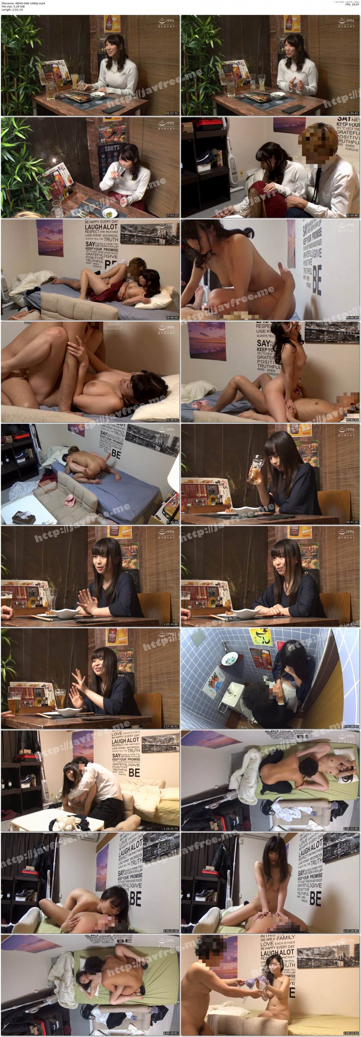 [HD][MEKO-096] 「おばさんを酔わせてどうするつもり?」若い男女で溢れ返る相席居酒屋で一人呑みしている熟女を狙い撃ちで口説いてお持ち帰り!寂しさと欲求不満が募った素人奥さんの乾いたカラダはよく濡れる!!VOL.21 - image MEKO-096-1080p on https://javfree.me