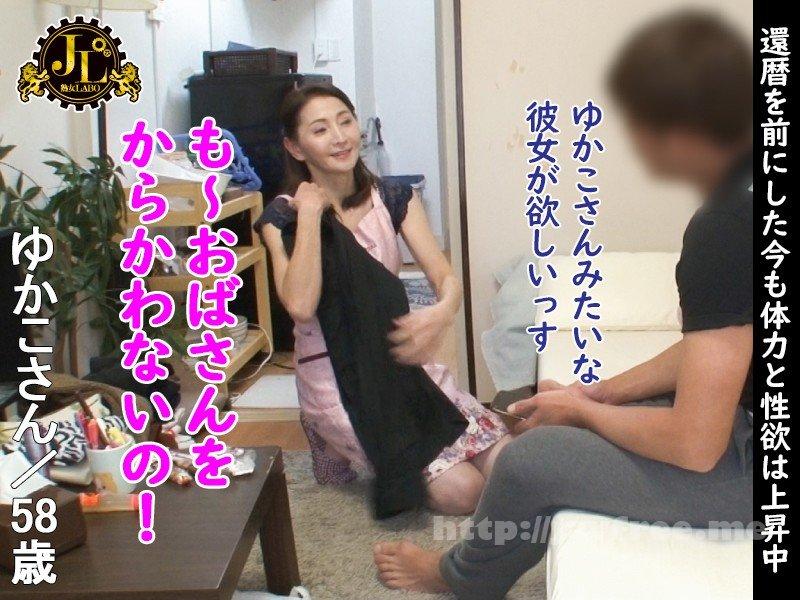 [HD][MEKO-206] 新「おばさんレンタル」サービス09 中出しセックスまでやらせてくれると評判の家事代行サービスにもっと過激な要求をしてみた - image MEKO-206-1 on https://javfree.me