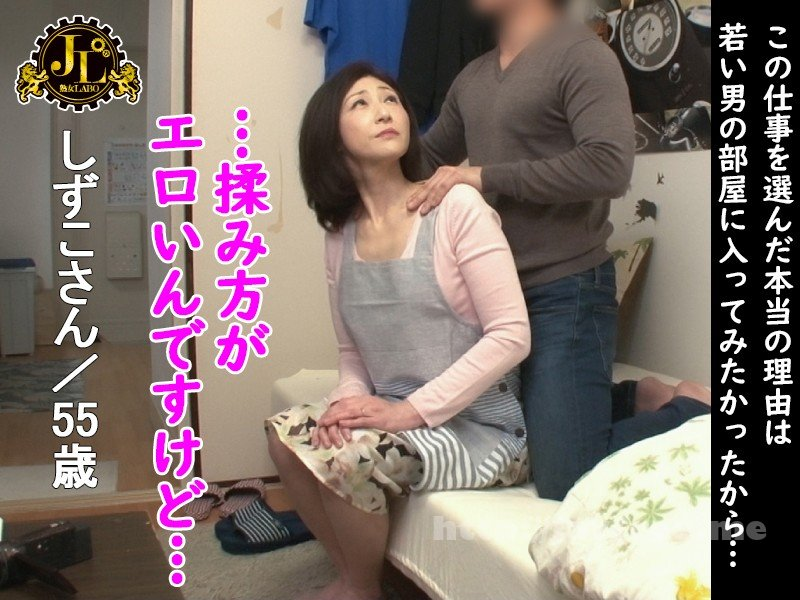 [HD][MEKO-206] 新「おばさんレンタル」サービス09 中出しセックスまでやらせてくれると評判の家事代行サービスにもっと過激な要求をしてみた - image MEKO-206-6 on https://javfree.me