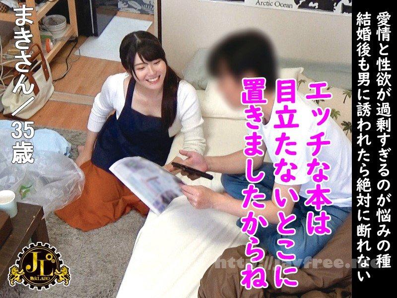 [HD][MEKO-207] 新「おばさんレンタル」サービス10 中出しセックスまでやらせてくれると評判の家事代行サービスにもっと過激な要求をしてみた - image MEKO-207-1 on https://javfree.me