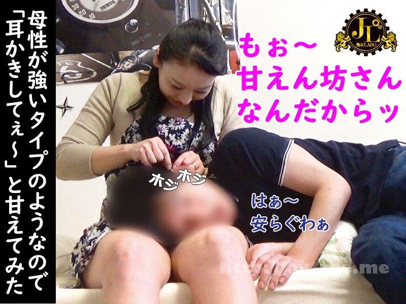 [HD][MEKO-207] 新「おばさんレンタル」サービス10 中出しセックスまでやらせてくれると評判の家事代行サービスにもっと過激な要求をしてみた - image MEKO-207-7 on https://javfree.me