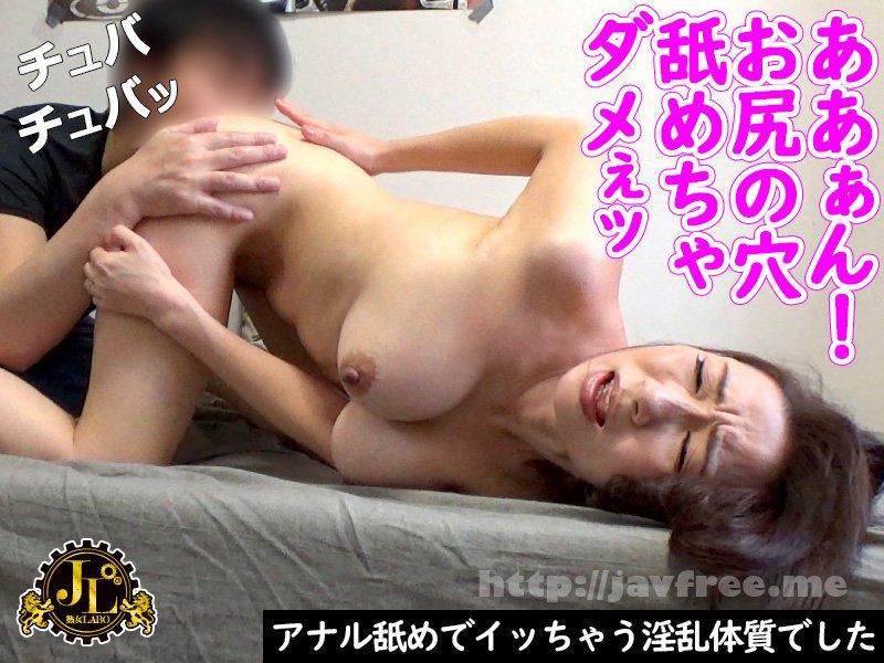 [HD][MEKO-213] 「おばさんレンタル」サービスリターンズ02 お願いすればこっそり中出しセックスまでさせてくれるエロくて優しいおばさんともっとすげーセックスがしたくなったのでおかわりしてみた - image MEKO-213-4 on https://javfree.me