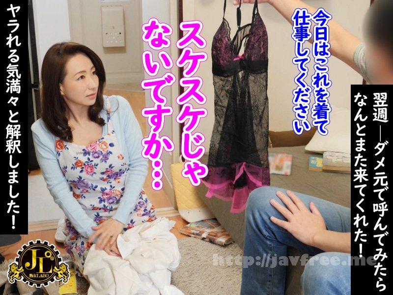 [HD][MEKO-213] 「おばさんレンタル」サービスリターンズ02 お願いすればこっそり中出しセックスまでさせてくれるエロくて優しいおばさんともっとすげーセックスがしたくなったのでおかわりしてみた - image MEKO-213-6 on https://javfree.me
