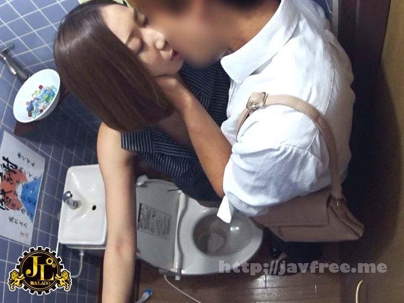 [HD][MEKO-91] 「おばさんを酔わせてどうするつもり?」若い男女で溢れ返る相席居酒屋で一人呑みしている熟女を狙い撃ちで口説いてお持ち帰り!寂しさと欲求不満が募った素人奥さんの乾いたカラダはよく濡れる!!VOL.18 - image MEKO-91-7 on https://javfree.me