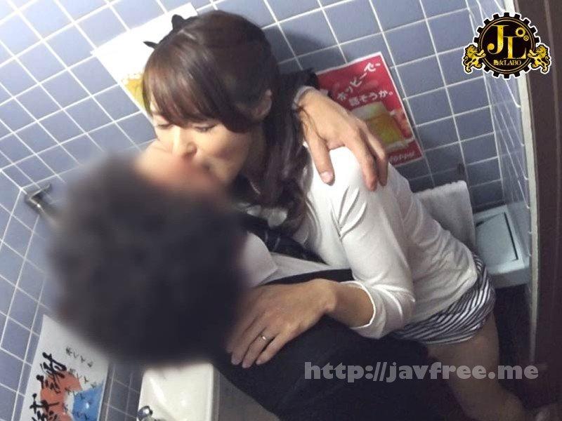 [HD][MEKO-99] 「おばさんを酔わせてどうするつもり?」若い男女で溢れ返る相席居酒屋で一人呑みしている熟女を狙い撃ちで口説いてお持ち帰り!寂しさと欲求不満が募った素人奥さんの乾いたカラダはよく濡れる!!VOL.22 - image MEKO-99-2 on https://javfree.me