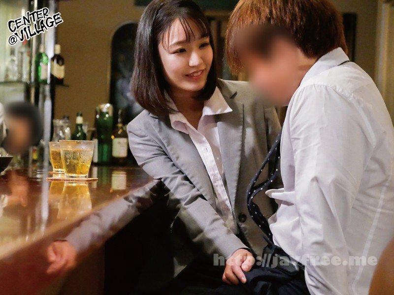 [HD][MESU-81] ボクにだけ卑猥な素顔を見せる淫乳女上司と秘密の出張中出し不倫旅行 藍川美穂 - image MESU-081-1 on https://javfree.me