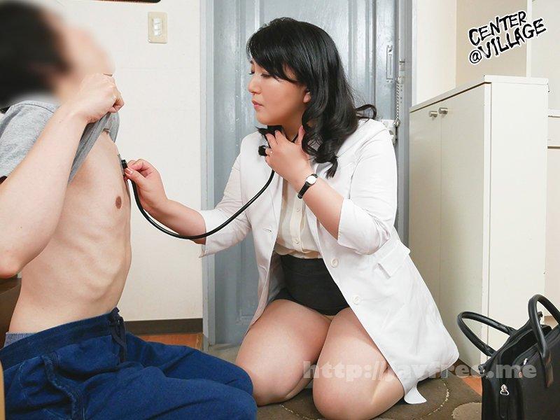 [HD][MESU-86] 熟れた女医さんがデカチンを弄ぶドスケベ勃起検診 美園ひとみ - image MESU-86-2 on https://javfree.me