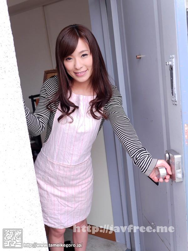 [MEYD-036] 隣の若妻さん かすみ果穂 - image MEYD-036-7 on https://javfree.me