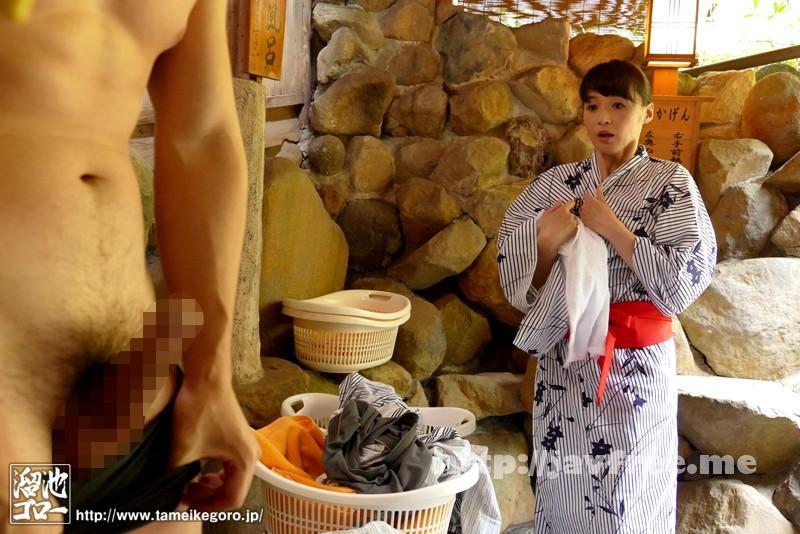 [MEYD-058] 寝取られいいなり温泉へようこそ 安野由美 - image MEYD-058-1 on https://javfree.me