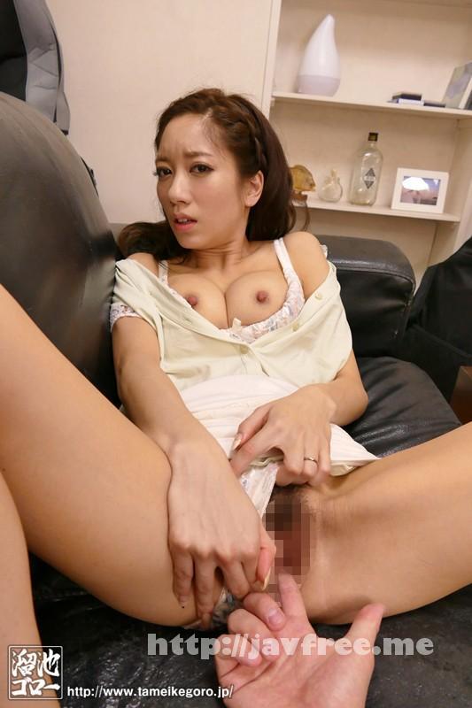 [MEYD-063] 隣の若妻さん 東凛 - image MEYD-063-5 on https://javfree.me