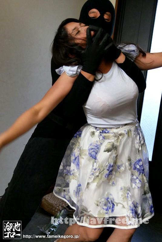 [MEYD-094] 人妻の妊娠危険日ばかりを狙う顔の見えないレ×プ魔 めぐり - image MEYD-094-7 on https://javfree.me