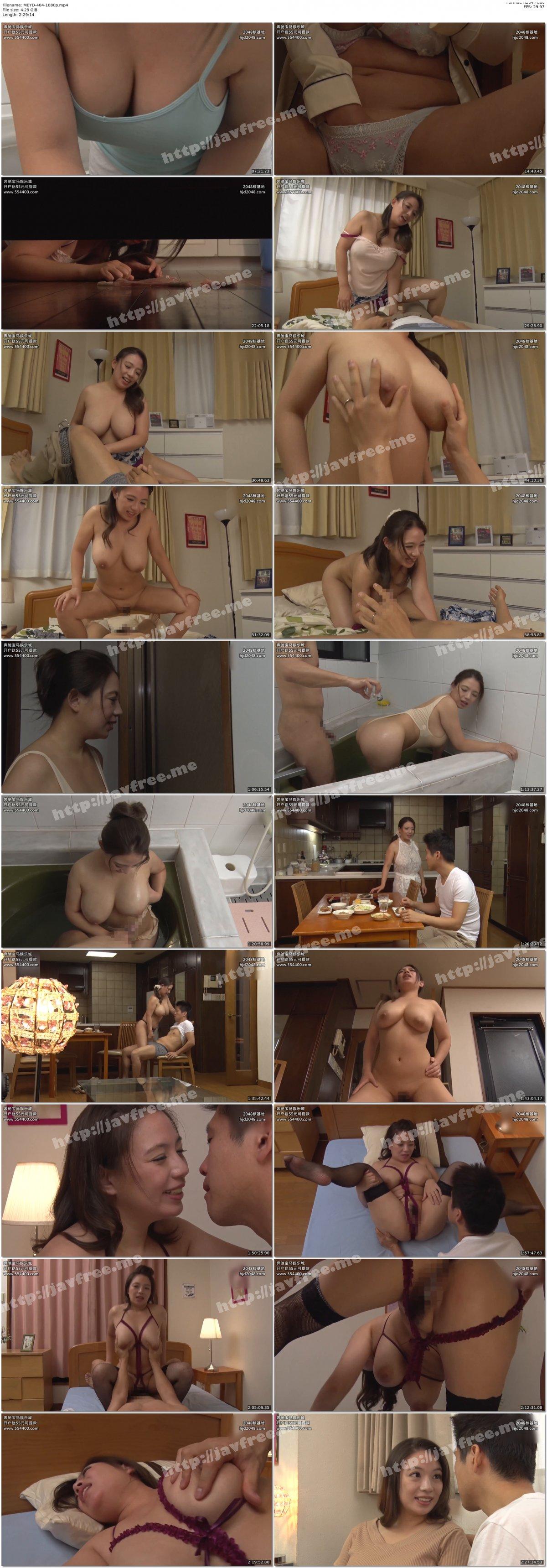 [HD][MEYD-404] 今日は孕むまでナカに出して… 織田真子 - image MEYD-404-1080p on https://javfree.me
