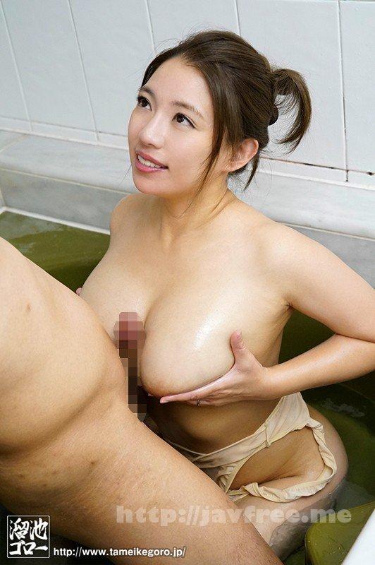 [HD][MEYD-404] 今日は孕むまでナカに出して… 織田真子 - image MEYD-404-9 on https://javfree.me
