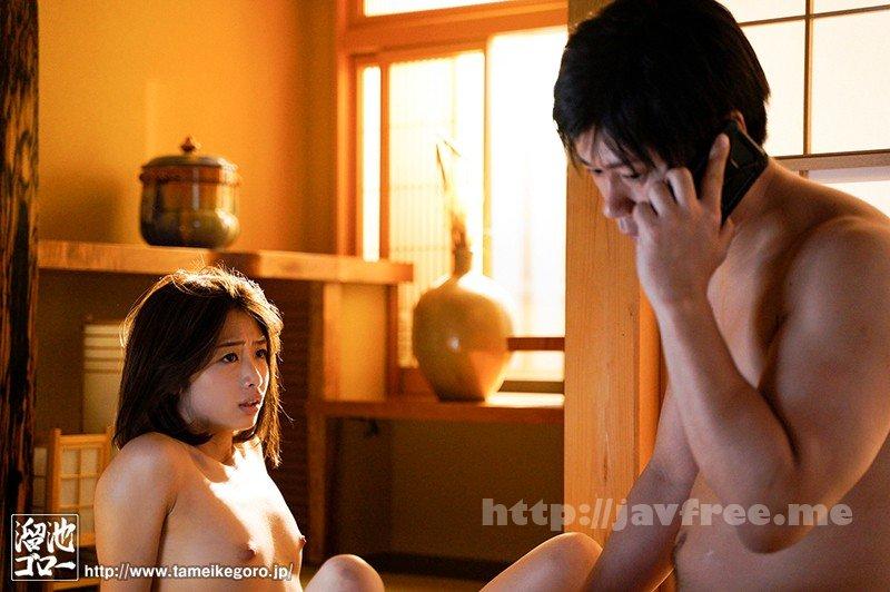 [HD][MEYD-543] 妻の犯したあやまち… 川上奈々美 - image MEYD-543-2 on https://javfree.me