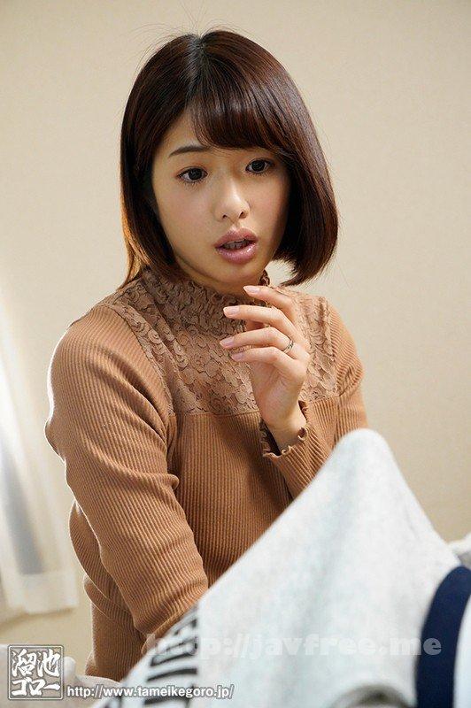 [HD][MEYD-574] 知らなければよかった、夫の連れ子が巨根だったなんて…。 川上奈々美