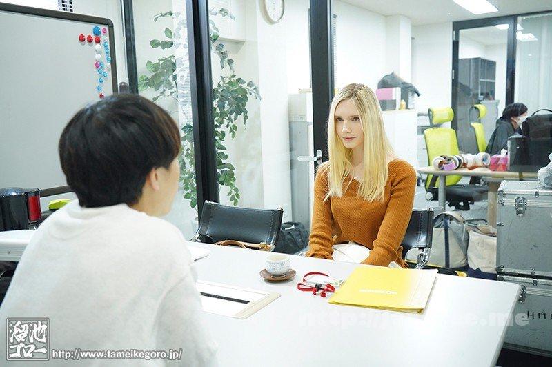 [HD][MEYD-671] 「映像関係」というパート募集に応募して採用された会社はAVメーカー。ADとして働き始めたのにいつのまにか人妻女優としてAVデビュー リリー・ハート - image MEYD-671-1 on https://javfree.me