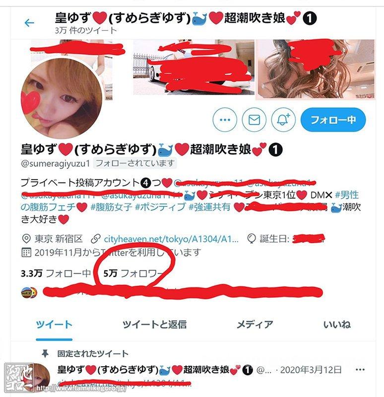[HD][MEYD-700] 風俗情報サイト東京1位!SNSのフォロワー5万人超え!インフルエンサー人気嬢AVデビュー 皇ゆず - image MEYD-700-1 on https://javfree.me